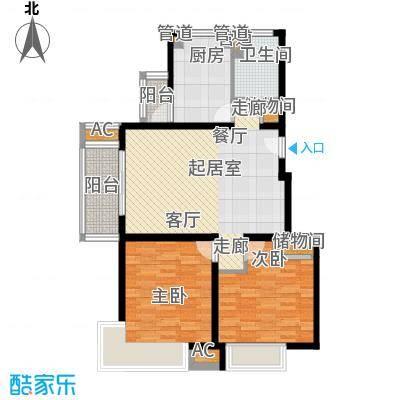 中信泰富朱家角新城87.00㎡A1c户型