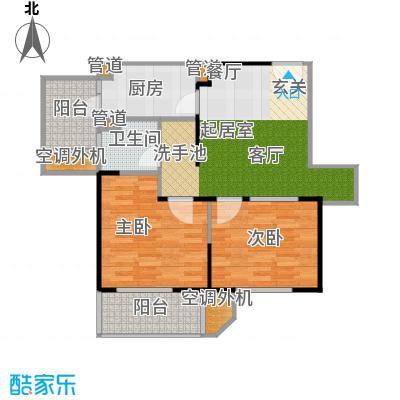 大华珐朵公馆72.80㎡C4户型