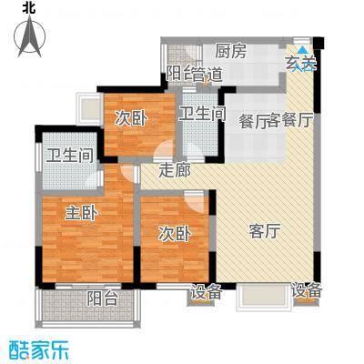 和谐家园119.02㎡C2型面积11902m户型
