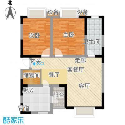 和谐家园83.80㎡A3型面积8380m户型