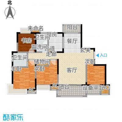 万业紫辰苑139.00㎡D户型