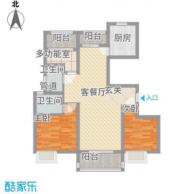鑫苑世家105.00㎡E1户型
