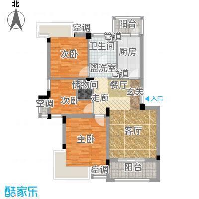 港城滴水湖馨苑86.00㎡B户型