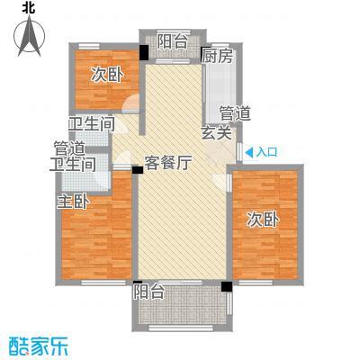鑫苑世家121.75㎡16、17栋E户型
