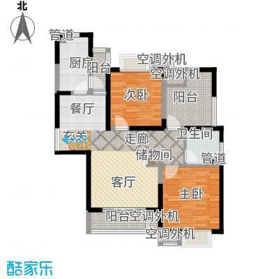 铂金公馆92.00㎡住宅户型