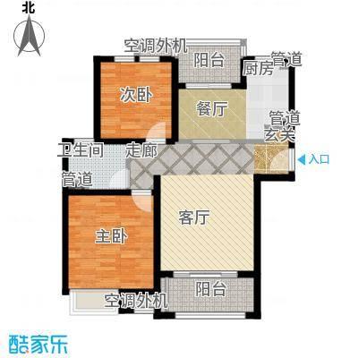 中星海上名豪苑四期御菁园87.91㎡E-3户型