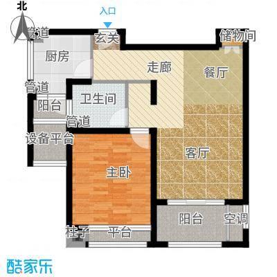中星海上名豪苑四期御菁园76.09㎡A1户型