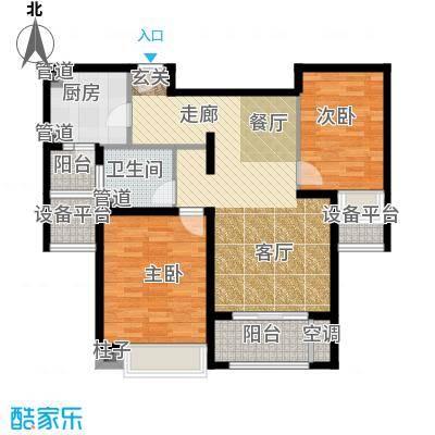 中星海上名豪苑四期御菁园90.08㎡D-2(1)户型