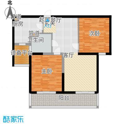 合生财富海景公馆95.00㎡标准层B户型