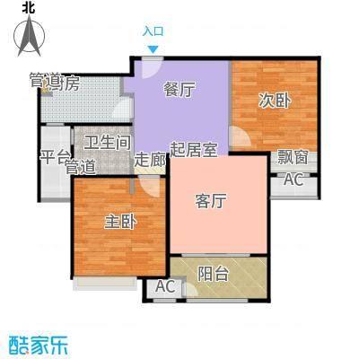 新城悠活城三期84.00㎡C户型