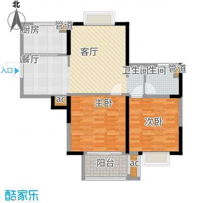 繁荣华庭84.00㎡B4户型