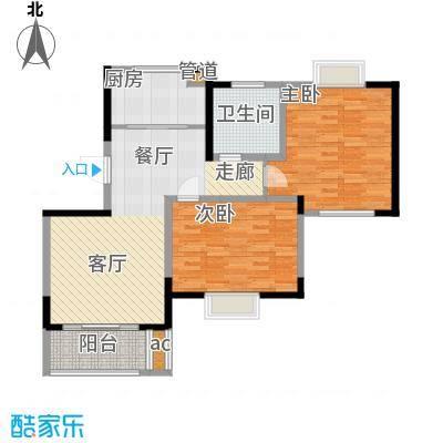 繁荣华庭94.15㎡L2户型