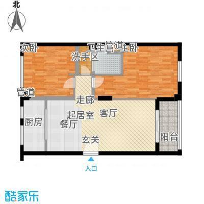 MOMA洋房88.00㎡B户型