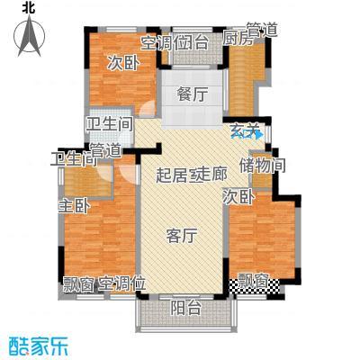 中粮南桥半岛125.00㎡B户型