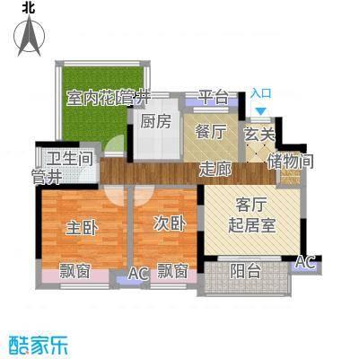 中建溪岸澜庭86.00㎡花园洋房C6户型