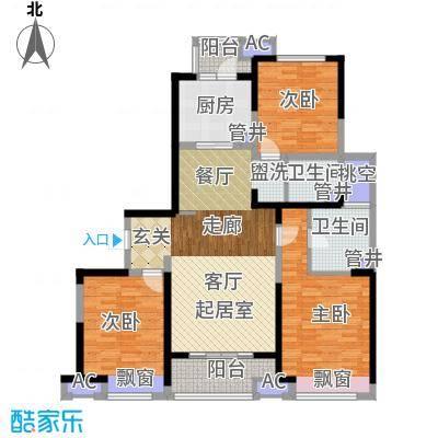 中建溪岸澜庭125.00㎡高层D2户型