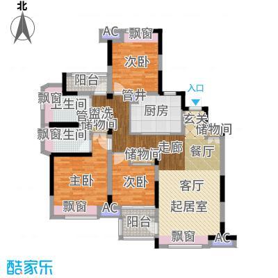 中建溪岸澜庭126.00㎡花园洋房C4户型