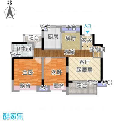 中建溪岸澜庭88.00㎡花园洋房C7户型