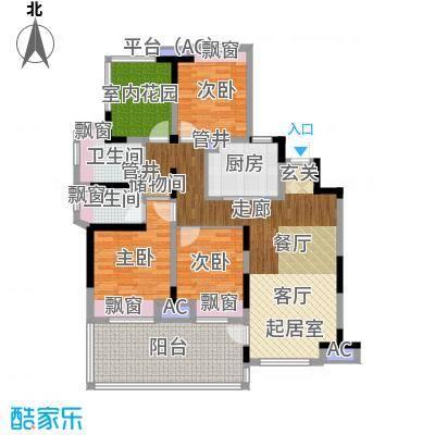 中建溪岸澜庭123.00㎡花园洋房C3户型