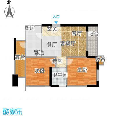 利通城南晶座77.59㎡A3型(已售面积7759m户型