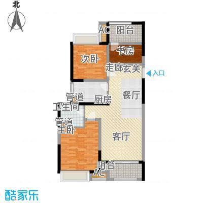 中金海棠湾104.00㎡A-4户型