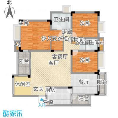 中海国际社区蓝岸147.00㎡面积14700m户型