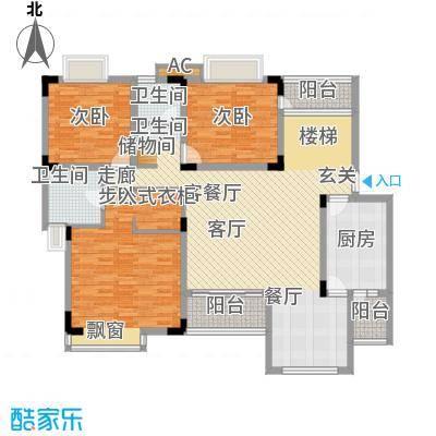 中海国际社区蓝岸139.00㎡面积13900m户型