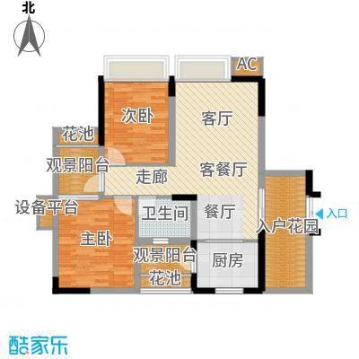 中海翠屏湾82.00㎡C型偶数层面积8200m户型