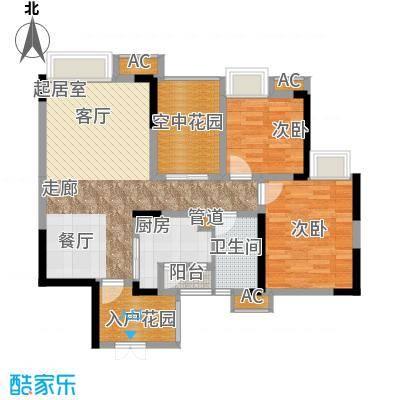 中海翠屏湾89.50㎡F'型面积8950m户型