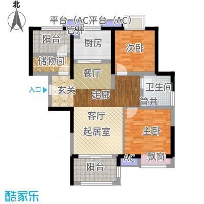 佳兆业城市广场89.00㎡A1平面图户型