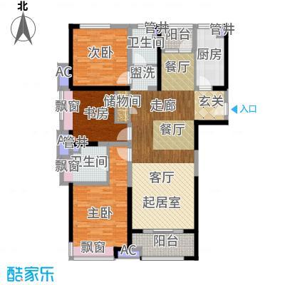 中建溪岸澜庭128.00㎡高层B1户型