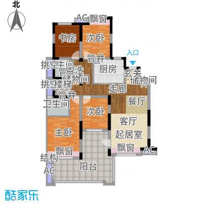 中建溪岸澜庭148.00㎡花园洋房C2户型