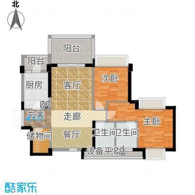 时代晶科名苑118.00㎡二期20号楼面积11800m户型