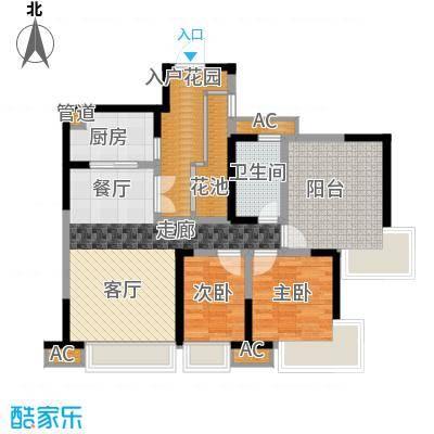 中海兰庭89.00㎡L型面积8900m户型