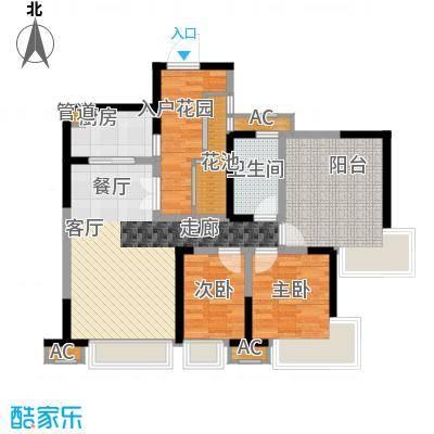 中海兰庭89.00㎡2期L型面积8900m户型