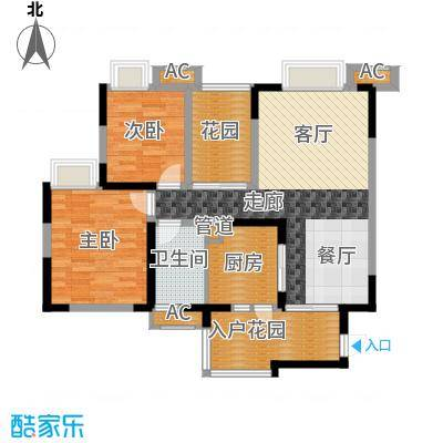 中海兰庭97.00㎡A2型面积9700m户型