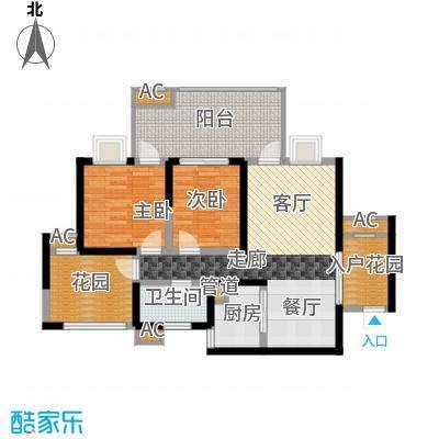 蓝光凯丽香江86.00㎡3-C1型偶数面积8600m户型