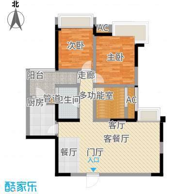 华润凤凰城96.99㎡二期7号楼标准层b4户型