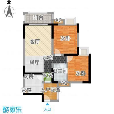 中海兰庭82.00㎡A1型面积8200m户型