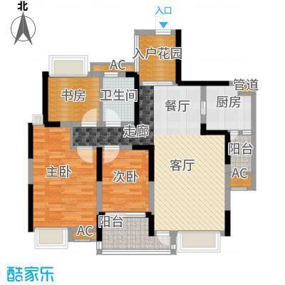 中海兰庭105.00㎡B型面积10500m户型