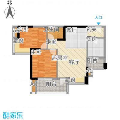 金海岸天府花园水城80.21㎡二期69、70栋C1标准层户型