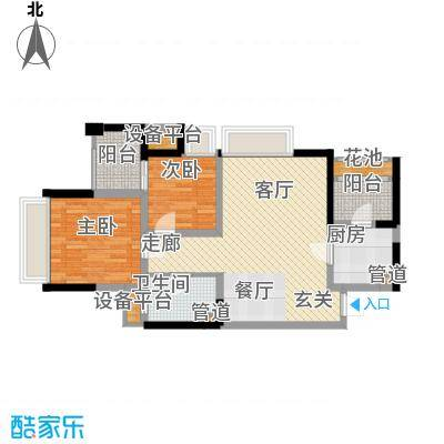 ICON尚郡77.00㎡一期1号楼标准层A1户型