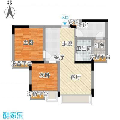 ICON尚郡72.53㎡一期6、7栋标准层A1户型