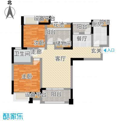 ICON尚郡91.86㎡一期6、7栋标准层B1户型
