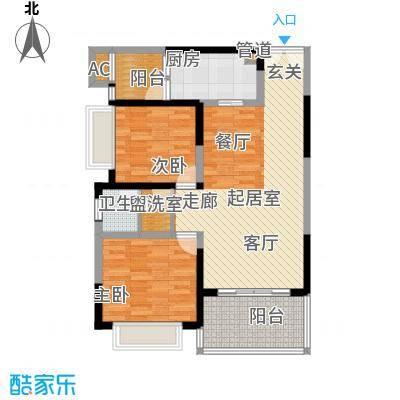 仁和春天国际花园94.08㎡一期7号楼标准层A4售罄户型