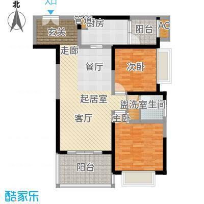 仁和春天国际花园98.16㎡一期7号楼标准层A2售罄户型