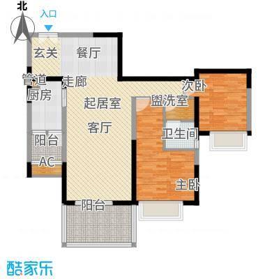 仁和春天国际花园106.36㎡一期7号楼标准层A3售罄户型