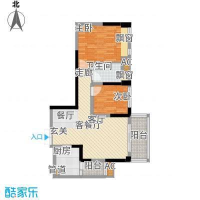 华润凤凰城75.23㎡3、4号楼B型户型