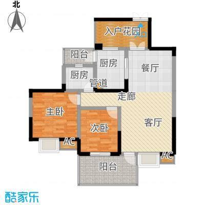 红树湾85.21㎡二期5、6号楼奇偶层E-1户型