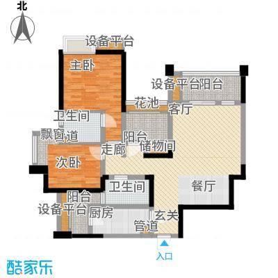 ICON尚郡108.69㎡一期6、7栋标准层C1户型